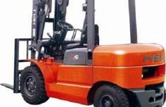 Xe nâng hàng ANHUI HELI CPCD50