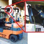 Bộ phận giữ thiết bị chống thấm nước của Esol được sử dụng như là một chiếc xe nâng hoạt động tại nhà máy dầu nhớt
