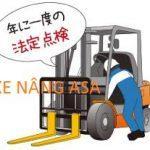 Dịch Vụ sửa xe nâng tại Miền Nam